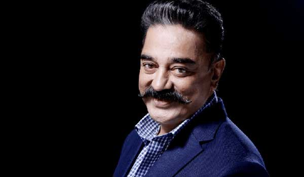 kamal-compaired-actors-salary-with-idly-price