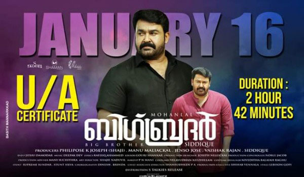 Pongal-Sentiment:-Big-brother-releasing-on-Jan-16
