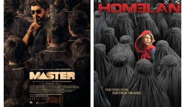Master-Poster-copy?