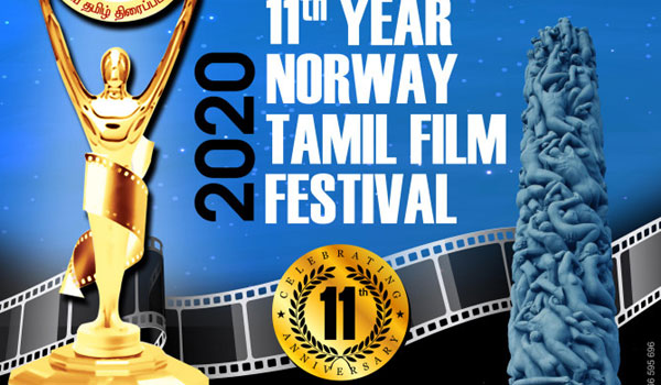 NTFF-2020-awards-announced