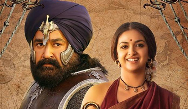 I-will-act-in-historical-movie-says-Keerthy-suresh