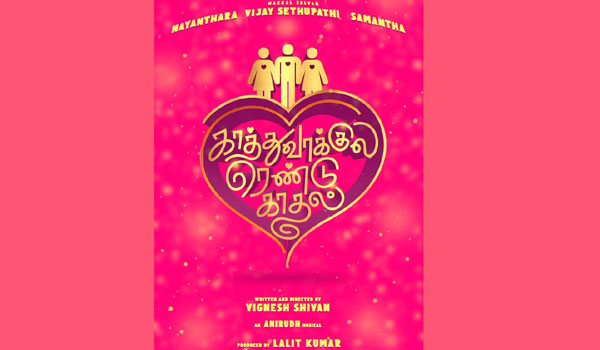 Kaathuvaakula-Rendu-Kaadhal-movie-announced