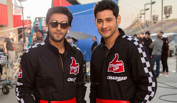 Mahesh-babu-joints-with-Ranveer-singh-for-AD