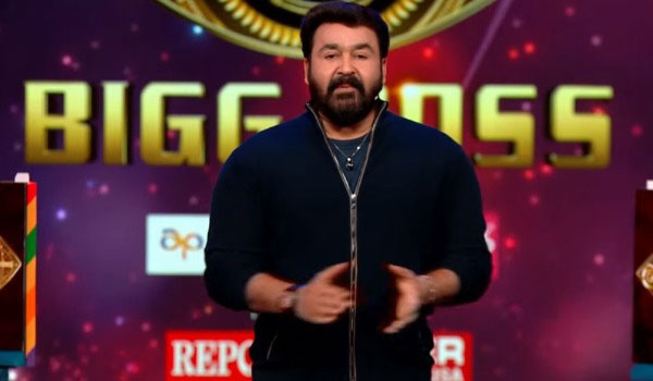 Malayalam-biggboss-2-end-with-76-days