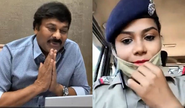 Chiranjeevi-thanks-to-lady-cop-in-video-chat