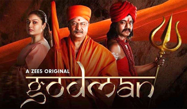 Godman-teaser-makes-controversy