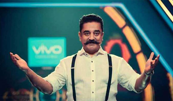 Did-Kamalhaasan-host-Biggboss-4