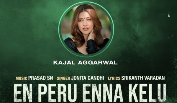 katteri-first-single-release-today-by-actress-kajal-agarwal