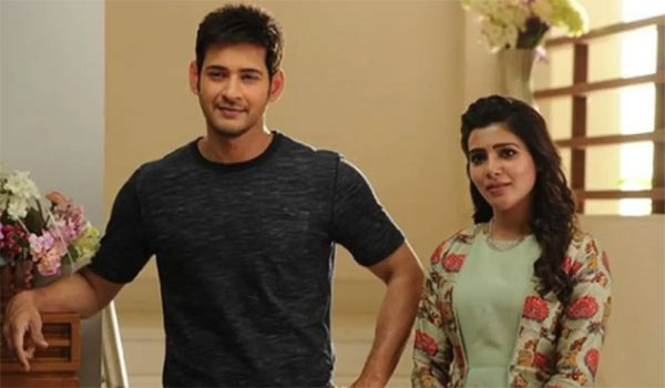 Mahesh-babu---Samantha-earns-income-form-advertistment-during-lockdown