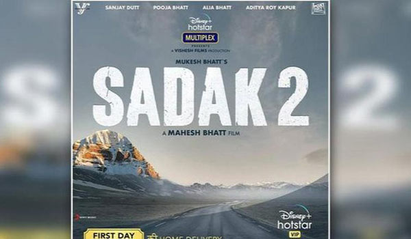 Case-file-against-Sadak-2-poster