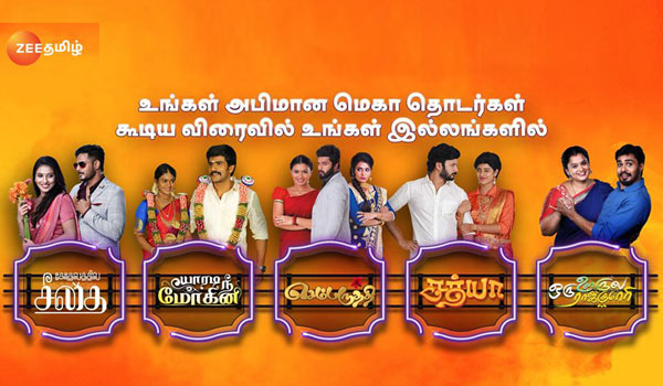 Soon-Zee-Tamil-serial-to-be-telecast