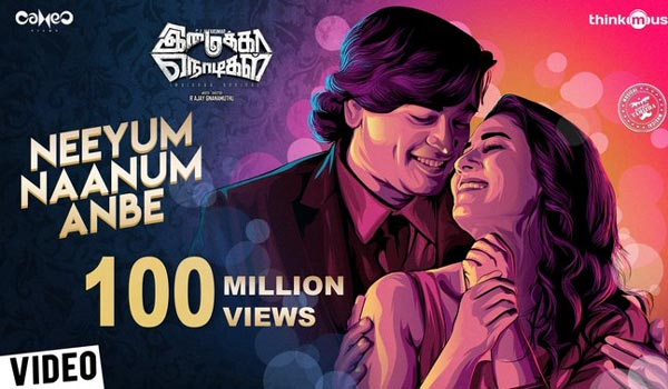 100M-Views-for-Neeyum-Naanum-Anbe