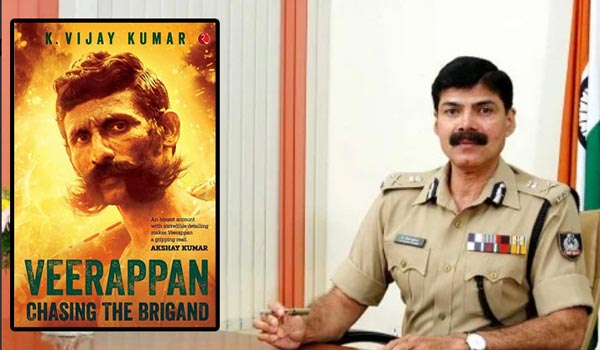 Producer-got-copyrights-for-Veerappan-story