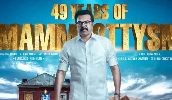 49-year-of-Mammoottism
