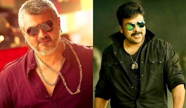 Chiranjeevi-may-act-in-Vedalam-remake