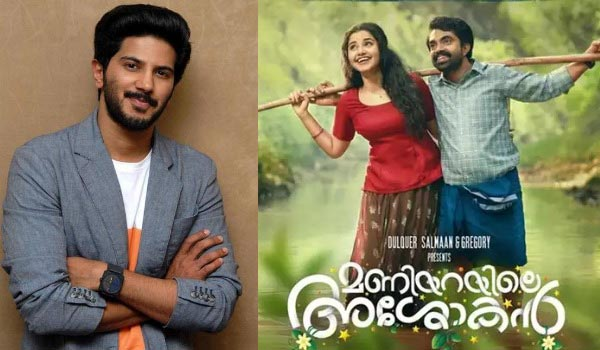 Dulquer-Salman-movie-to-be-release-in-OTT
