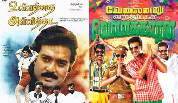 Today-special-movie-in-Tamil-Television