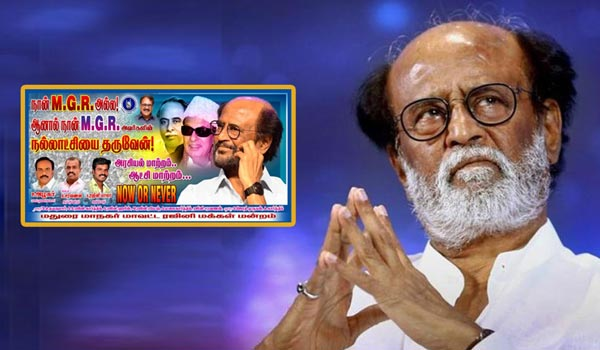 Poster---Rajini-strict-order-to-fans