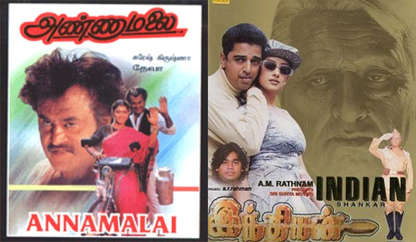 Annamalai,-Indian-:-Todays-special-in-tamil-television