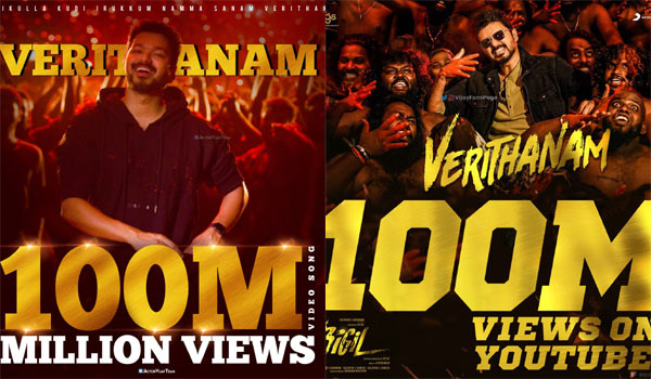 Verithanam-hits-100M-views