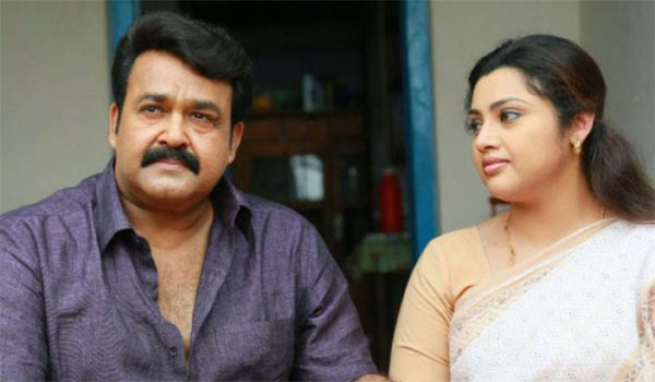 Mohanlal-wish-meena-and-welcomes-her