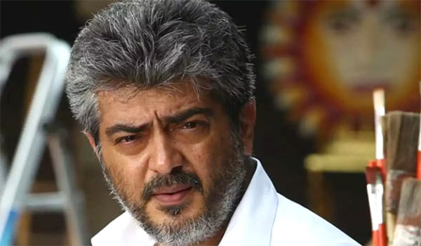Ajiths-warning-statement