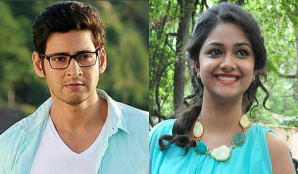 Keerthy-suresh-out-from-Mahesh-babu-film
