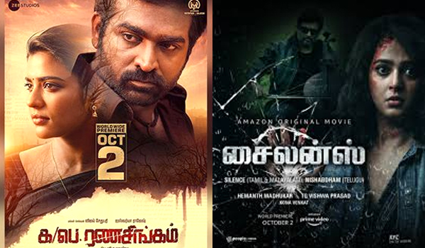 2-movies-releasing-on-Oct-2