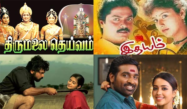 Todays-special-movies-in-Tamil-Television