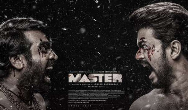 Did-Master-teaser-made-record