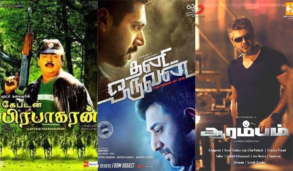 Today-special-movies-in-Tamil-Television