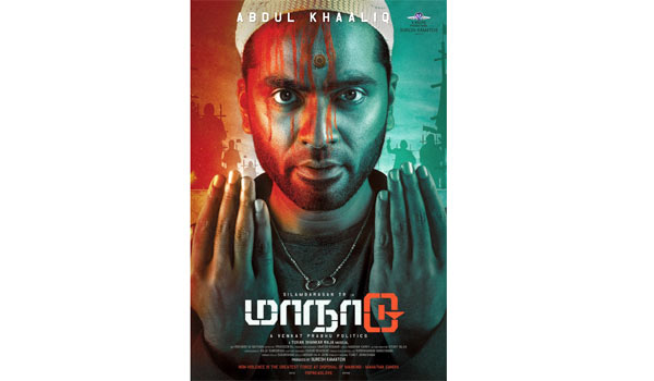 Maanaadu-first-look-out