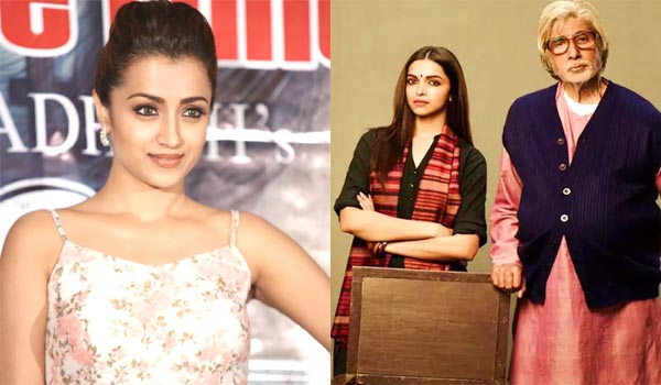Trisha-in-Piku-Remake