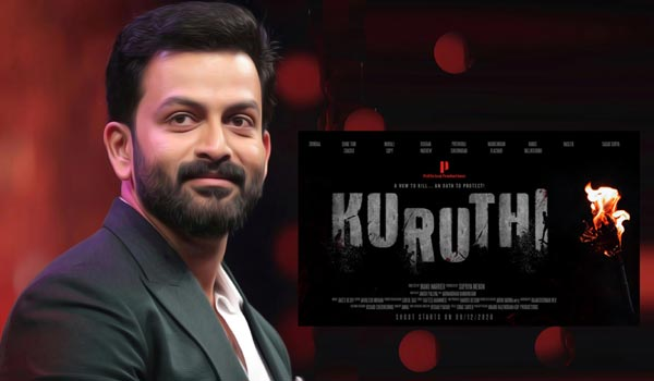 Prithviraj-next-movie-Kuruthi