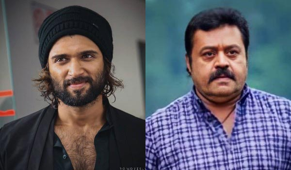 Suresh-Gopi-denied-acting-in-Vijay-Devarakonda-film