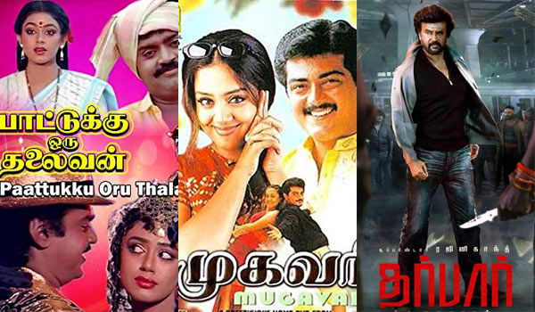 Today-special-movies-Tamil-Television