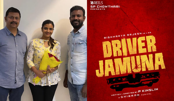 Aishwarya-Rajesh-acting-as-call-taxi-driver
