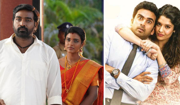 Zee-Tamil-Pongal-special-movies