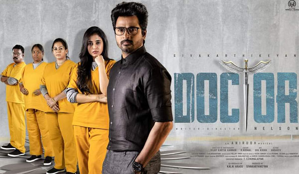 Doctor-releasing-on-Tamil-new-year