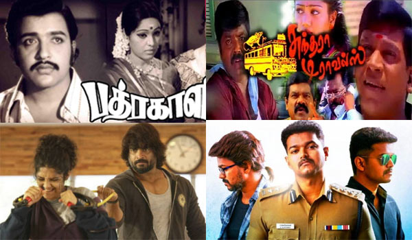 Sunday-24.01.2021-:-special-movies-in-Tamil-Television
