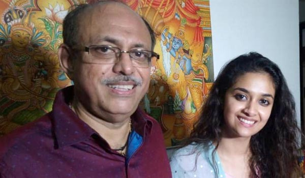 Keerthy-suresh-happy-about-acting-in-her-father-production