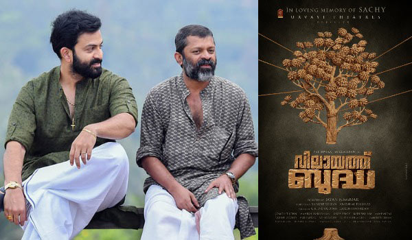 Sachis-dream-project-to-be-made-by-Prithviraj