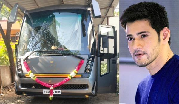 Maheshbabu-bought-own-caravan