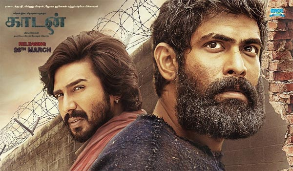 Kaadan-trailer-got-good-response