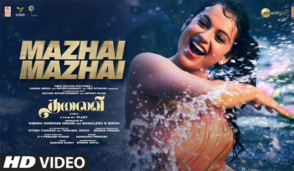 Thalaivi-glamour-song-out