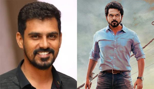 Sulthan-piracy-link-in-producers-twitter-comment-box