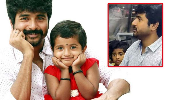 Sivakarthikeyan-travel-in-public-transport-with-his-daughter