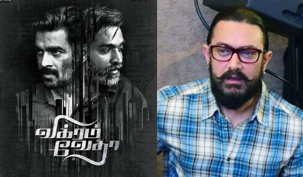 Why-Aamir-khan-walk-out-from-Vikram-Vedha-hindi-remake