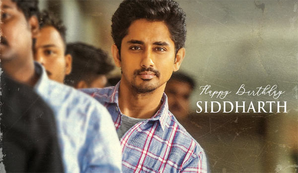 Siddharth-maha-samuthiram-first-look-out