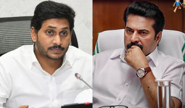 MP-advice-Jagan-mohan-to-watch-mammootty-film